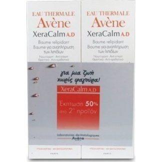 Avene Relipidante Xeracalm A.D Baume Relipidante 2x200ml