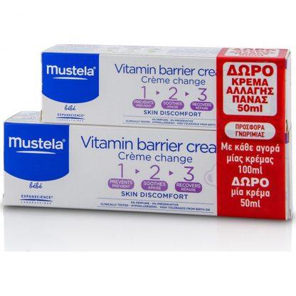 Mustela Vitamin Barrier Cream 1 2 3 Κρέμα Αλλαγής Πάνας 100ml & Δώρο 50ml