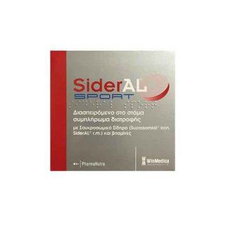Sideral Sport 4 φακελίσκοι