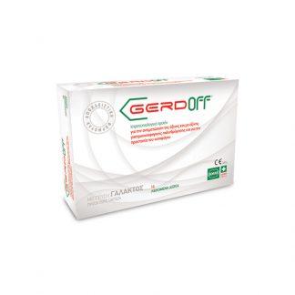 GerdOff 10 μασώμενες ταμπλέτες