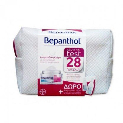 Bepanthol Αντιρυτιδική Κρέμα για Πρόσωπο-Μάτια-Λαιμό 50ml Body Lotion 100ml & Shower Gel 200ml