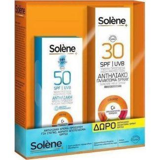 Solene Suncare Face Cream Dry Touch SPF50 50ml & Suncare Milk Spray SPF30 150ml