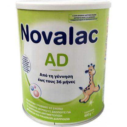 Novalac AD 600gr