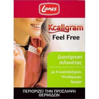 Lanes Kcaligram Feel Free 16tabs