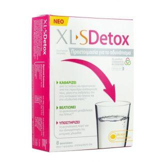 XL-S Medical Detox 8 φακελίσκοι