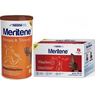 Nestle Meritene Δύναμη και Τόνωση Γεύση Σοκολάτα 270gr & Δώρο Meritene Vitachoco 30 X 5gr