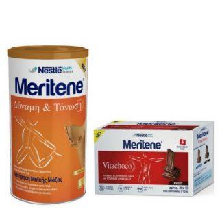 Nestle Meritene Δύναμη και Τόνωση Γεύση Καφέ 270gr & Δώρο Meritene Vitachoco 30 X 5gr