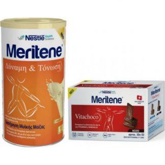 Nestle Meritene Δύναμη και Τόνωση Γεύση Βανίλια 270gr & Δώρο Meritene Vitachoco 30 X 5gr