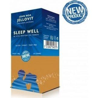 John Noa Jellovit SleepWell 60 μασώμενες ταμπλέτες