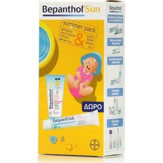 Bepanthol Sun Summer Pack Βρεφική Αντηλιακή Κρέμα SPF50+ 50ml & Δώρο Baby Balm 30gr