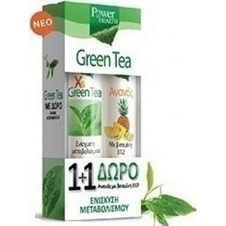 Power Health Green Tea & Ανανάς με Βιταμίνη B12 2 x 20 αναβράζοντα δισκία
