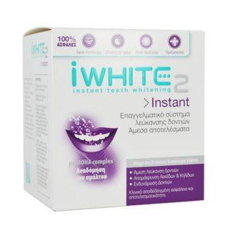 iWhite2 Instant Επαγγελματικό Σύστημα Λεύκανσης Δοντιών 10 Προγεμισμένα Μασελάκια