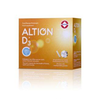Altion D3 1000IU 30 Φακελάκια