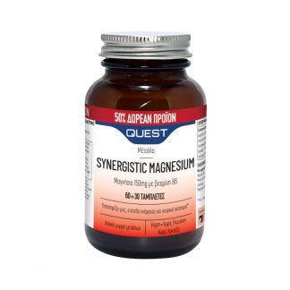 Quest Synergistic Magnesium +50% Επιπλέον Προϊόν 90tabs