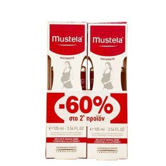 Mustela Stretch Marks Prevention Oil 2x105ml -60% στο 2ο Προιόν