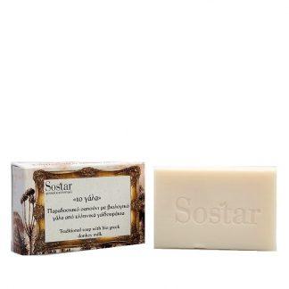 Sostar - Παραδοσιακό σαπούνι με βιολογικό γάλα γαϊδούρας 100gr