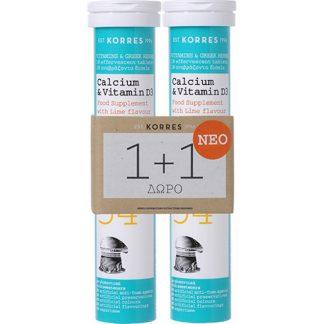 Korres Calcium & Vitamin D3 2 x 18 αναβράζοντα δισκία