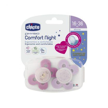 Chicco Physio Comfort Night 16-36m Πιπίλα Σιλικόνης Ροζ 2τμχ 74935-41