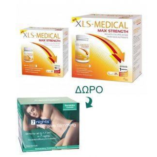 XL-S Medical Max Strength 120tabs & ΔΩΡΟ 40tabs & Somatoline Cosmetic Εντατικό Αδυνάτισμα 7 νύχτες 250ml