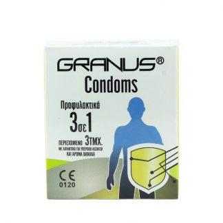 Granus Condoms Προφυλακτικά 3 σε 1 με λιπαντικό, 3 τεμάχια