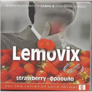 Lemovix Φράουλα 16 παστίλιες