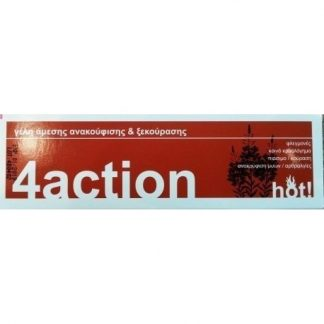 4action Hot Gel για μυικούς τραυματισμούς και χαλάρωση 100gr