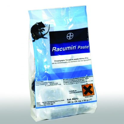 Racumin Ποντικοφάρμακο 200gr
