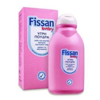 Fissan Baby Poudre Liquid Yγρή Παιδική Πούδρα σε Πλαστική Φιάλη 150ml