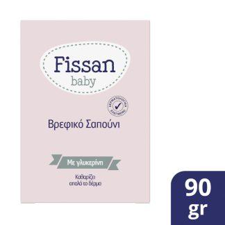 Fissan Savon Σαπούνι 90gr